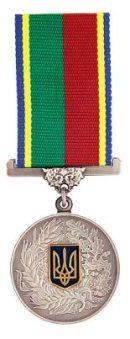 medal_president.JPG